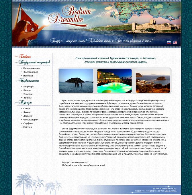 Топ лудших flesh сайтов гостиница зюйд в севастополе официальный сайт цены